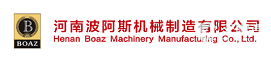 Henan Boas Machinery Manufacturing Co., Ltd.